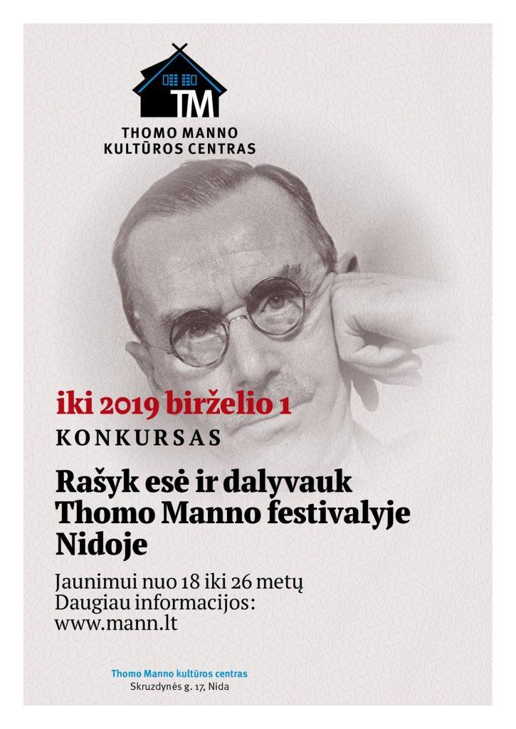 Thomas Mann Wettbewerb 2019